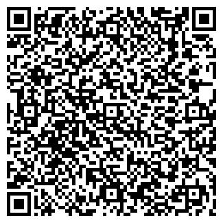 QR-код с контактной информацией организации Real Odessa