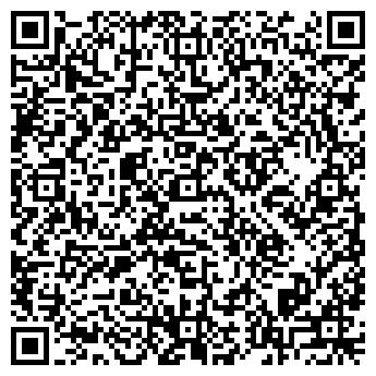 QR-код с контактной информацией организации Субъект предпринимательской деятельности Данилова Л. ФЛП