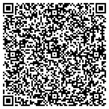 QR-код с контактной информацией организации СТИЛЬ СТРОЙ СЕРВИС