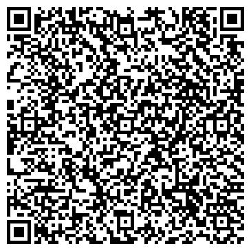 QR-код с контактной информацией организации Завод цегла Трипилля, ПАО