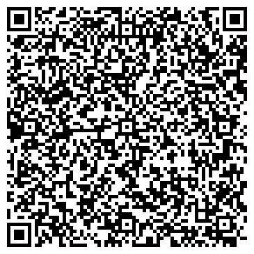 QR-код с контактной информацией организации ООО СТРОЙГЕНИНВЕСТ