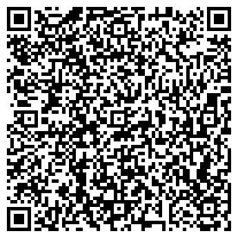 QR-код с контактной информацией организации Кондрус, ЧП