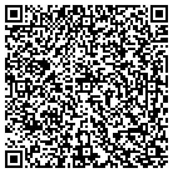 QR-код с контактной информацией организации Алекс цемент, ЧП