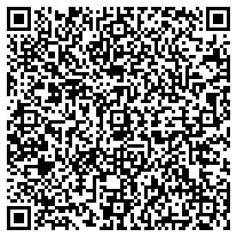 QR-код с контактной информацией организации Совант, ООО