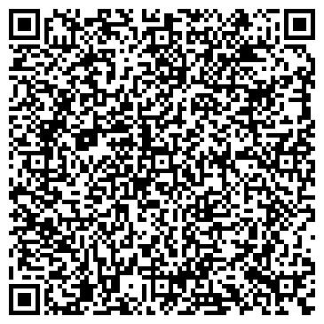 QR-код с контактной информацией организации Строй точка, ООО