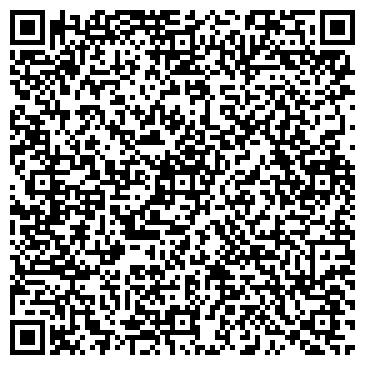 QR-код с контактной информацией организации Димекс, ООО