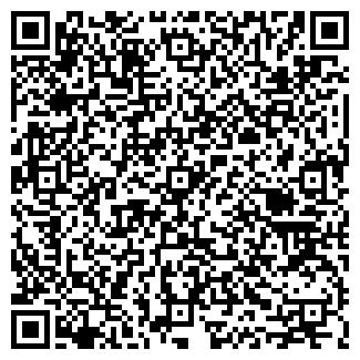 QR-код с контактной информацией организации Общество с ограниченной ответственностью СКАНРОК