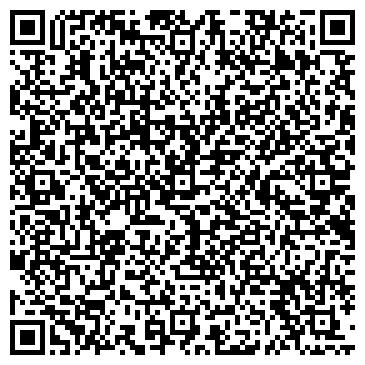 QR-код с контактной информацией организации Танак, ООО