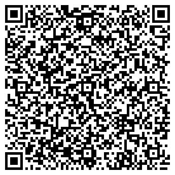 QR-код с контактной информацией организации РемДом, ЧП