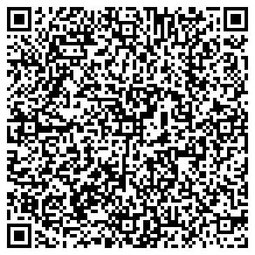 QR-код с контактной информацией организации ЭКССТРОЙМОНТАЖ СК, ООО