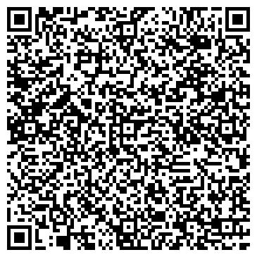 QR-код с контактной информацией организации Стандарт-Спецемаль, ООО