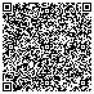QR-код с контактной информацией организации Кровля Донбасса, ООО