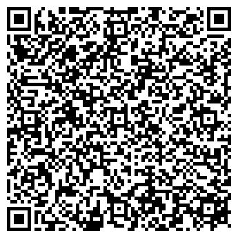 QR-код с контактной информацией организации Сфера , ЧП