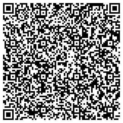 QR-код с контактной информацией организации Экзальт, ООО