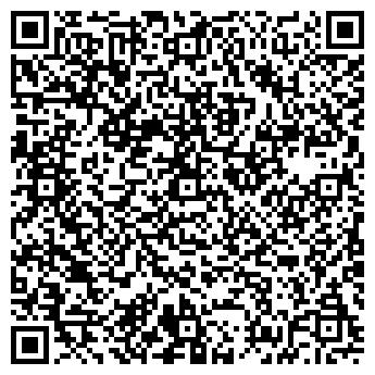 QR-код с контактной информацией организации Анп Трейдинг