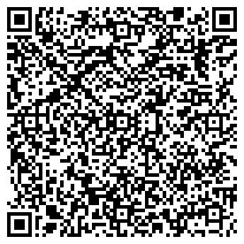 QR-код с контактной информацией организации Интербилдинг, ООО
