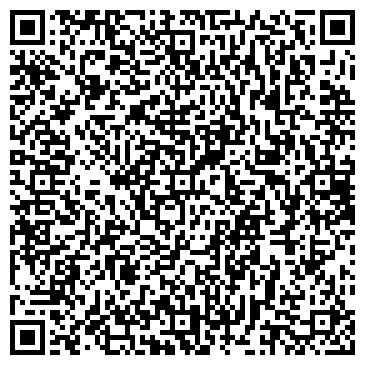 QR-код с контактной информацией организации Алькон ЛТД, ООО