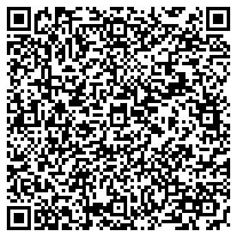 QR-код с контактной информацией организации Веста-Строй, ЧП