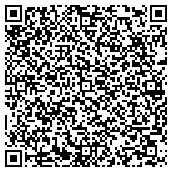 QR-код с контактной информацией организации Эковинд, ЧП