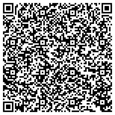 QR-код с контактной информацией организации Торговый дом Омега, ООО