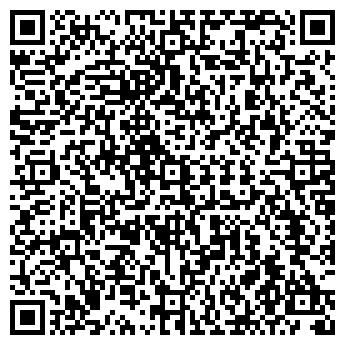 QR-код с контактной информацией организации Сити Дорс, ООО