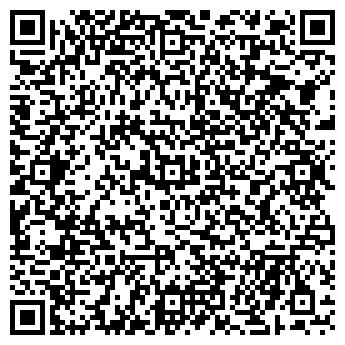 QR-код с контактной информацией организации Ладыгин, ЧП