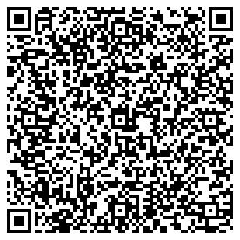 QR-код с контактной информацией организации Спецвысотмонтаж, ООО