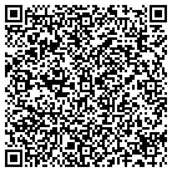 QR-код с контактной информацией организации Стальпрофиль, ООО