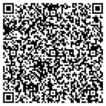 QR-код с контактной информацией организации ПП Нубиру