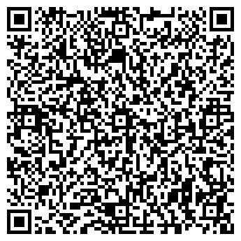 QR-код с контактной информацией организации Окна Смела, ЧП