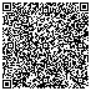 QR-код с контактной информацией организации Вулайн (Wooline), ЧП