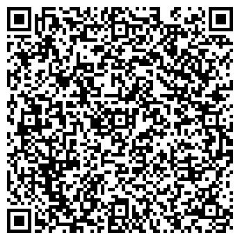 QR-код с контактной информацией организации Аринбуд, ООО