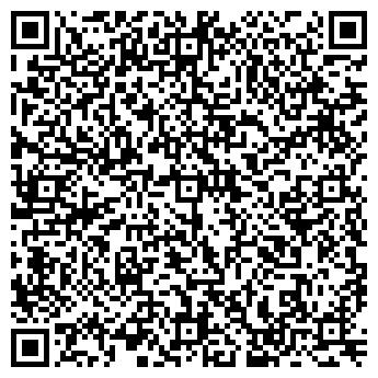 QR-код с контактной информацией организации Ательє окон,ООО