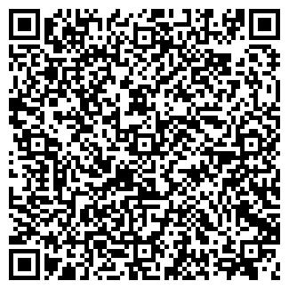QR-код с контактной информацией организации НВК, ООО