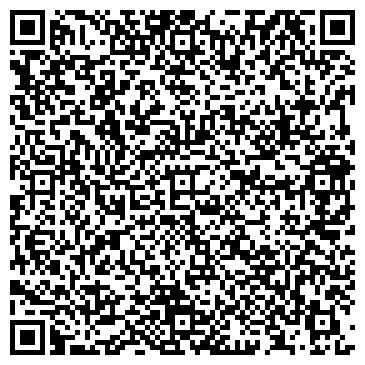 QR-код с контактной информацией организации Хомчук И.П., ЧП