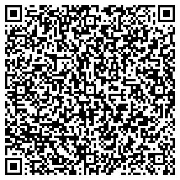 QR-код с контактной информацией организации Эйч Ай Ти Сервис, ООО