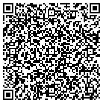 QR-код с контактной информацией организации Компания Норма-С, ООО