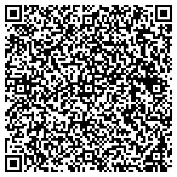 QR-код с контактной информацией организации Лидер, КПК (Stekloplast, ТМ)