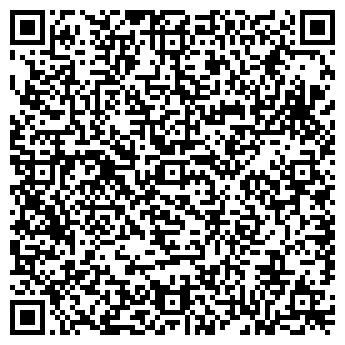 QR-код с контактной информацией организации Стеклоторг, ООО