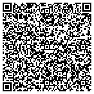 QR-код с контактной информацией организации Контракт 61, ООО