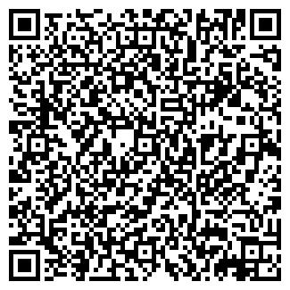 QR-код с контактной информацией организации ГРО, ЧП