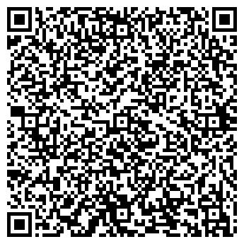 QR-код с контактной информацией организации Элитные лестницы, ЧП