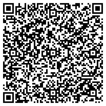 QR-код с контактной информацией организации Аркада, ООО