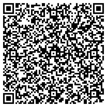 QR-код с контактной информацией организации Колекшн , Компания