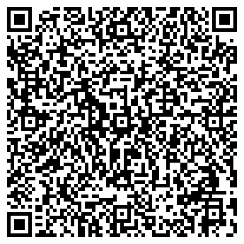 QR-код с контактной информацией организации Вип-Пласт, ЧП