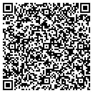QR-код с контактной информацией организации Листа, ЧП
