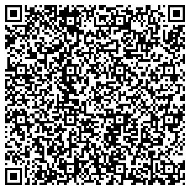 QR-код с контактной информацией организации  Обучающий центр красоты и здоровья Ларисы Штайгер, ИП