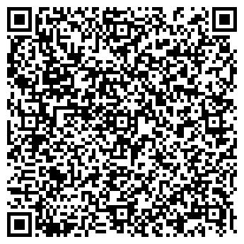 QR-код с контактной информацией организации Салон Сходин, ЧП