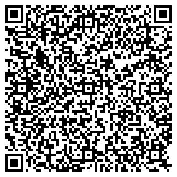 QR-код с контактной информацией организации Амбэр, компания
