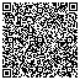 QR-код с контактной информацией организации сопромат